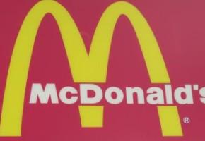 McDonalds Stock (MCD) Trade Alerts for Fri May 31 2019